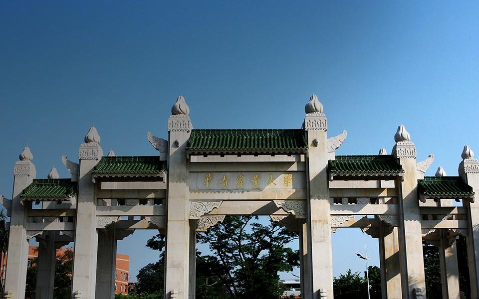 華南農業(ye)大學