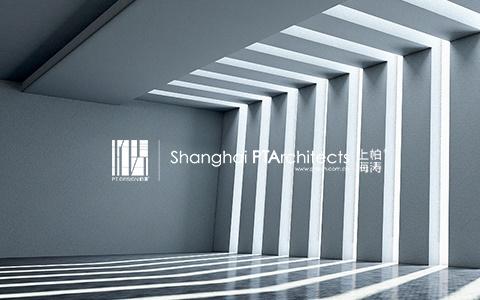 上海柏涛建筑设计