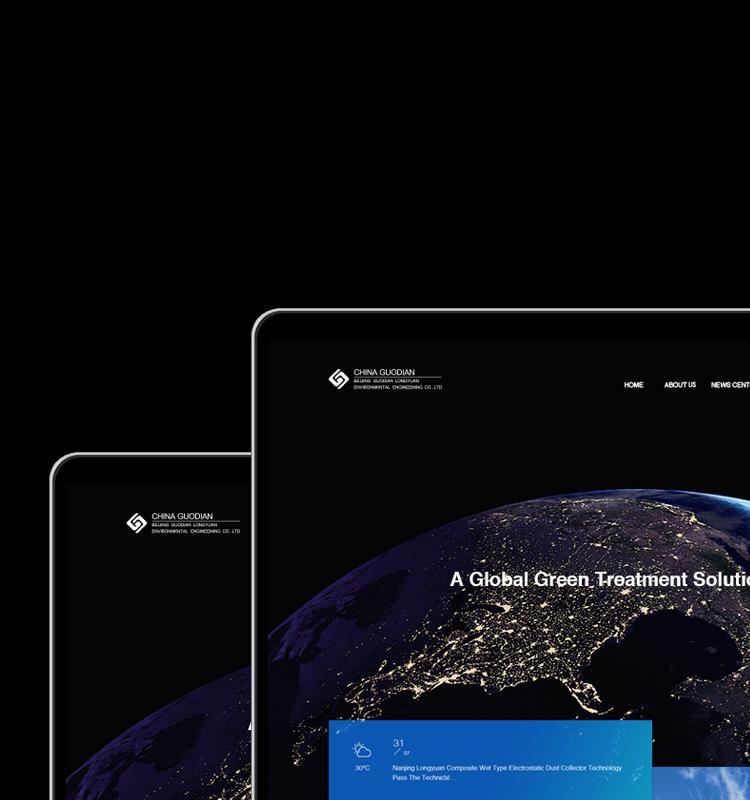 企业集团网站解决方案