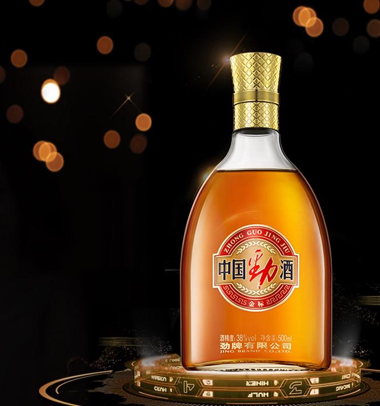勁牌公司/中國勁酒