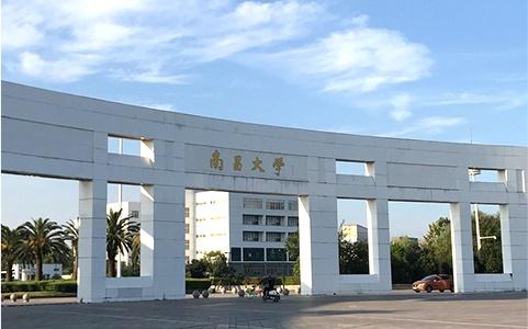 南昌大學主站