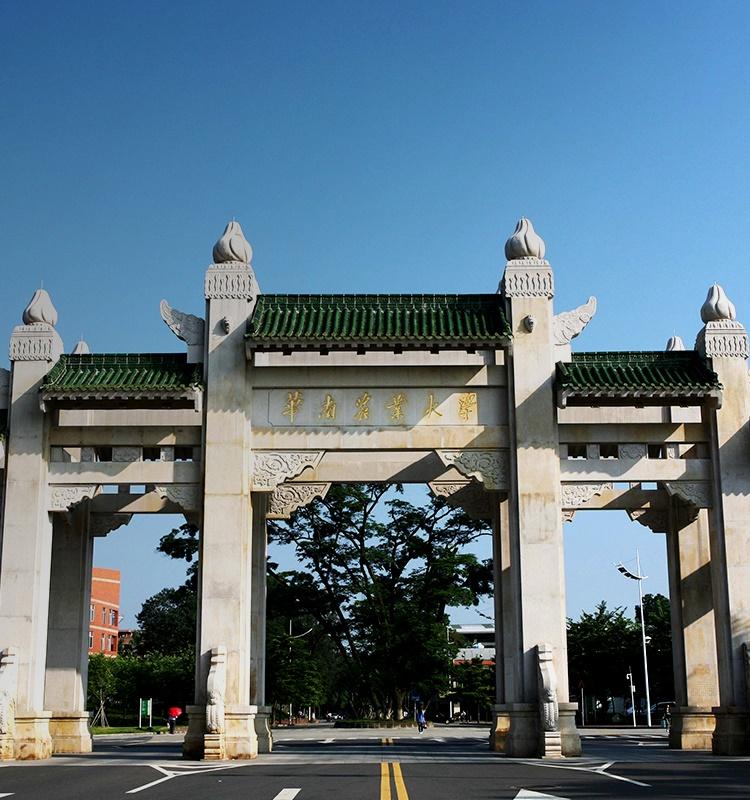华南农业大学主站
