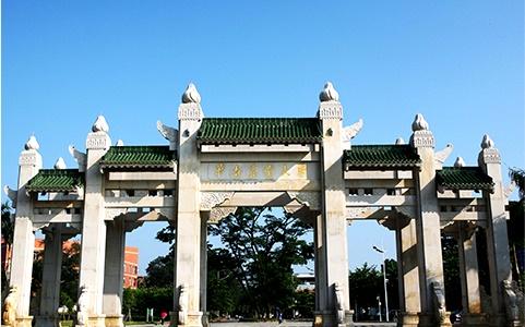 華南農業大學主站
