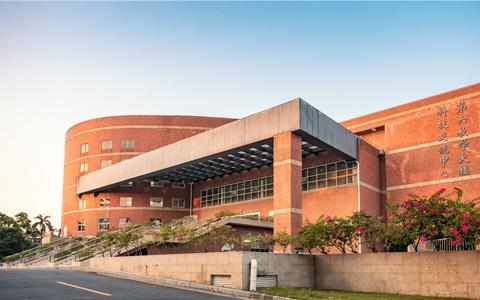 華南農業大學都柏林國際學院