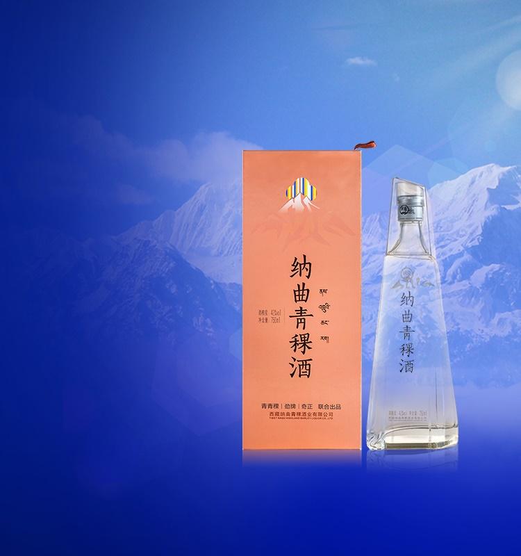 纳曲青稞酒