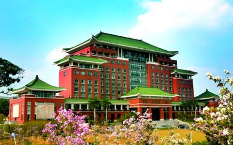 華南農業大學國際交流處