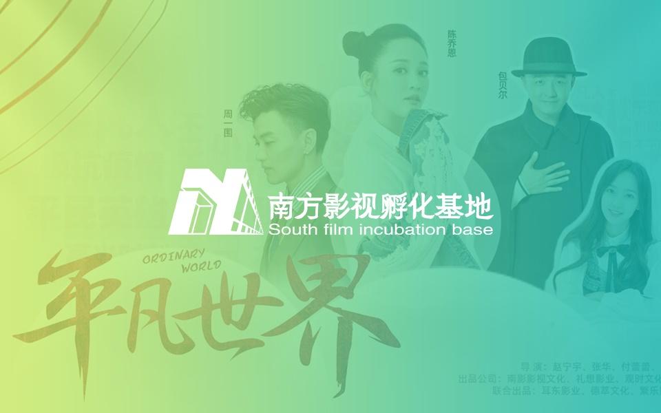 南方jie)笆踴>  <div dir=